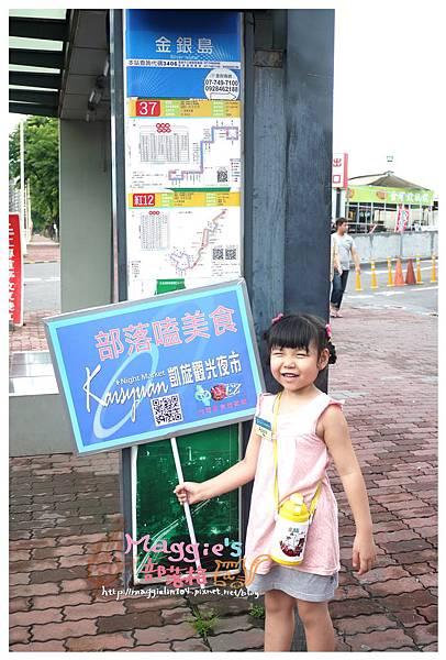 20140614高雄凱旋國際觀光夜市(42).JPG