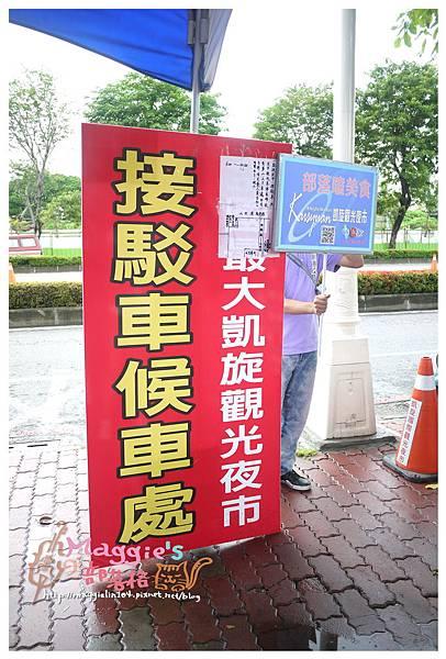 20140614高雄凱旋國際觀光夜市(44).JPG