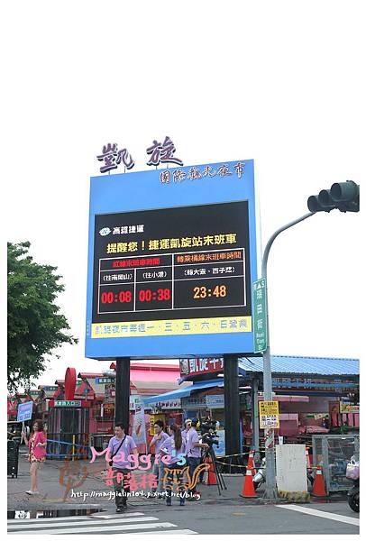 20140614高雄凱旋國際觀光夜市(46).JPG
