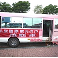 20140614高雄凱旋國際觀光夜市(51).JPG