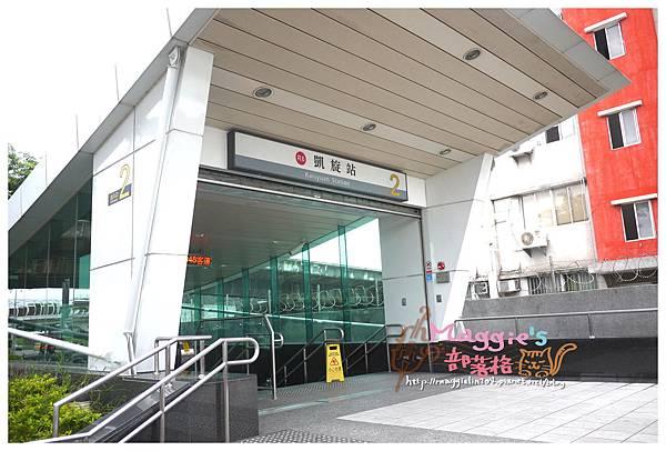 20140614高雄凱旋國際觀光夜市(52).JPG