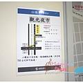 20140614高雄凱旋國際觀光夜市(53).JPG