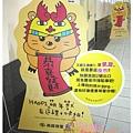 20140614高雄凱旋國際觀光夜市(54).JPG