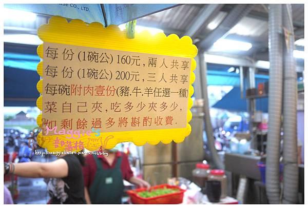 20140614高雄凱旋國際觀光夜市(63).JPG
