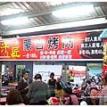 20140614高雄凱旋國際觀光夜市(64).JPG