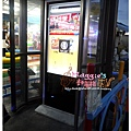 20140614高雄凱旋國際觀光夜市(68).JPG