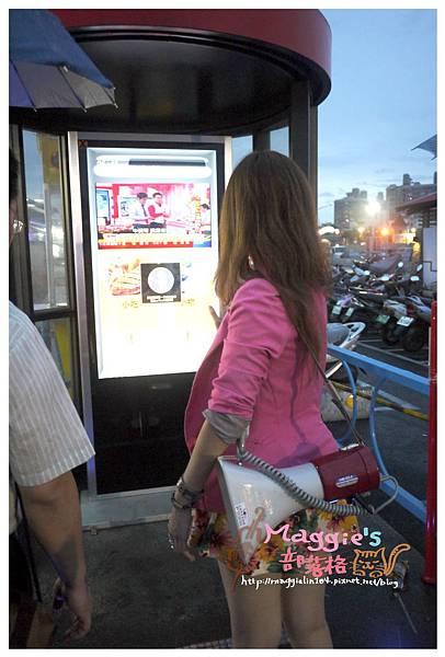 20140614高雄凱旋國際觀光夜市(67).JPG