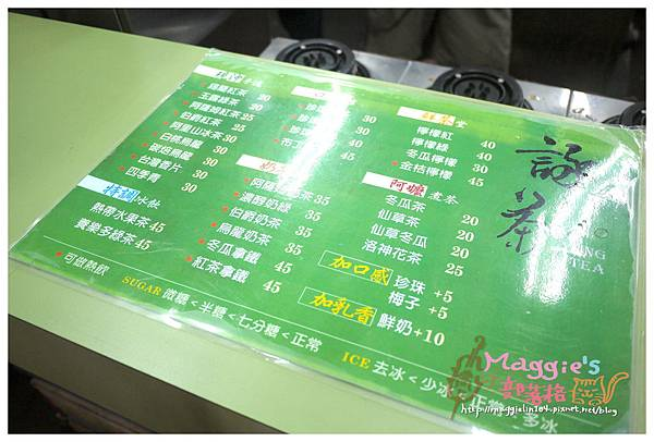 20140614高雄凱旋國際觀光夜市(70).JPG
