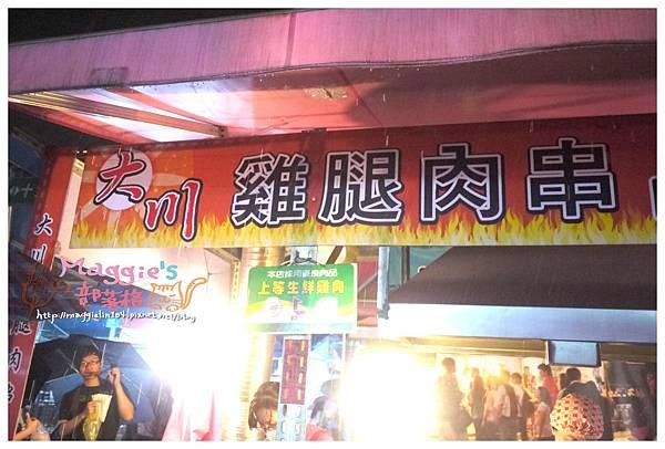 20140614高雄凱旋國際觀光夜市(97).JPG