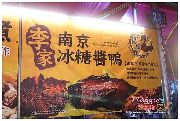 20140614高雄凱旋國際觀光夜市(102).JPG