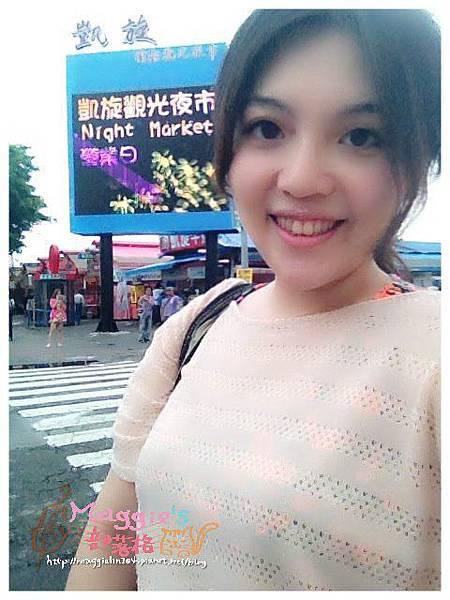 20140614高雄凱旋國際觀光夜市(103)