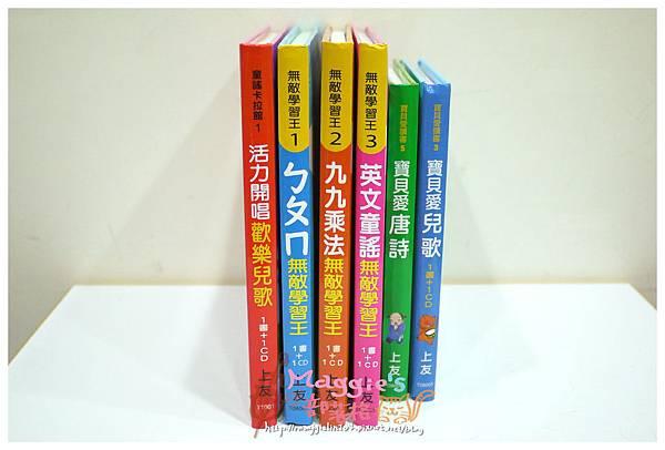 世一圖書特賣 (1).JPG