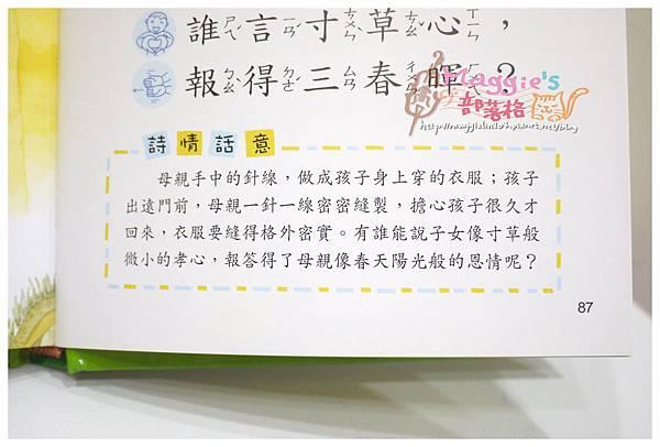 世一圖書特賣 (29).JPG