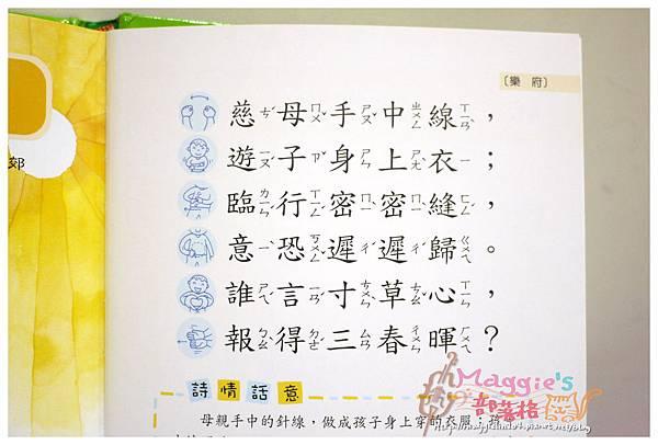 世一圖書特賣 (28).JPG