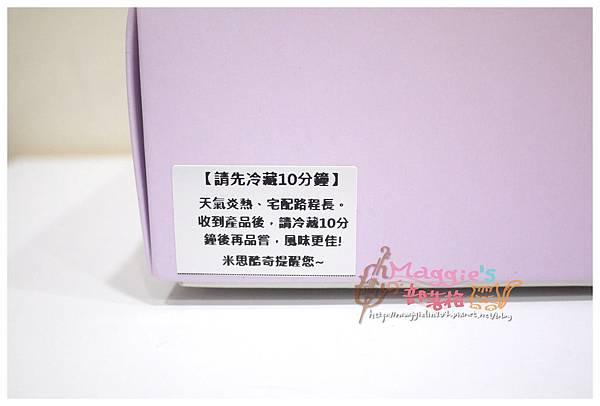 米思酷奇手工烘焙 (2).JPG