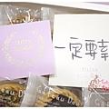 米思酷奇手工烘焙 (6).JPG