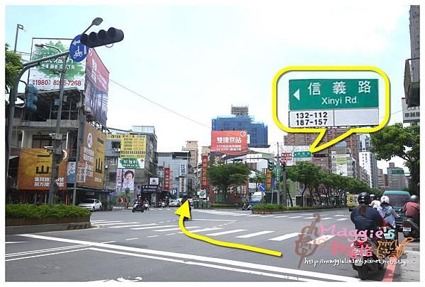 橘子時尚美睫 (17).JPG