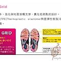 瞬足 (1).jpg