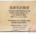 Petit Lovers客製衣 (14).JPG