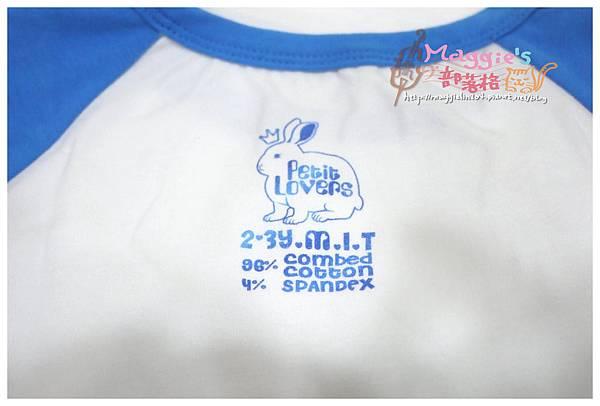 Petit Lovers客製衣 (17).JPG