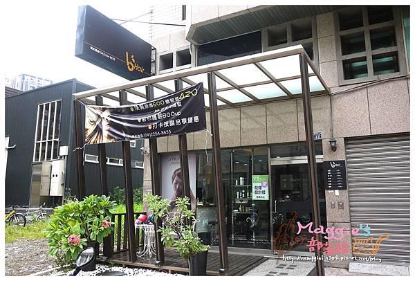VS Hair salon (4).JPG