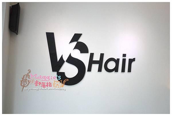 VS Hair salon (8).JPG