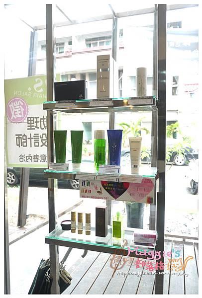 VS Hair salon (9).JPG