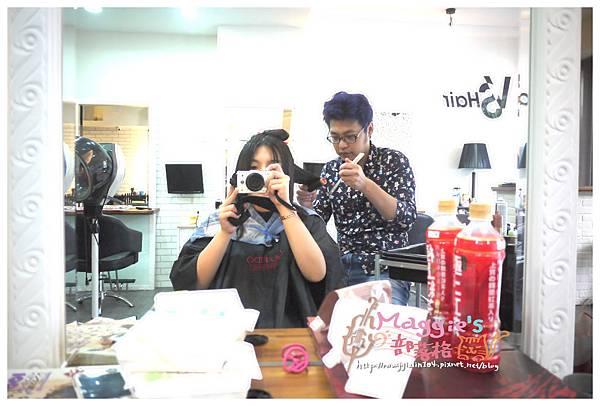 VS Hair salon (25).JPG