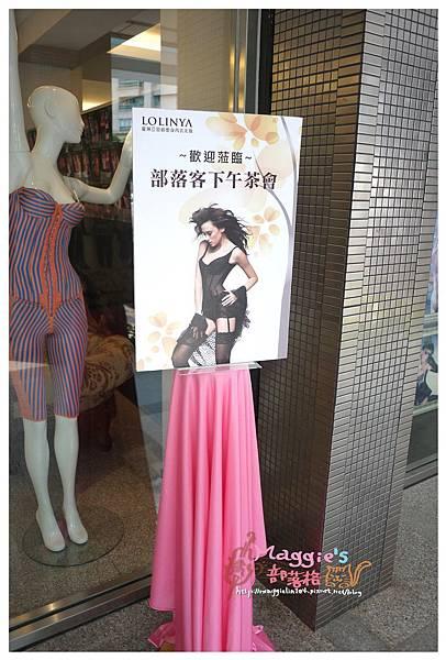 蘿琳亞 塑身衣 (2).JPG