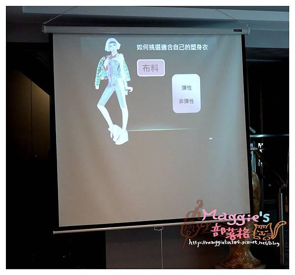 蘿琳亞 塑身衣 (12).JPG