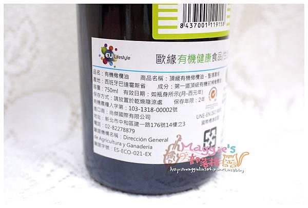 聖瑪爾塔有機初榨橄欖油 (5).JPG