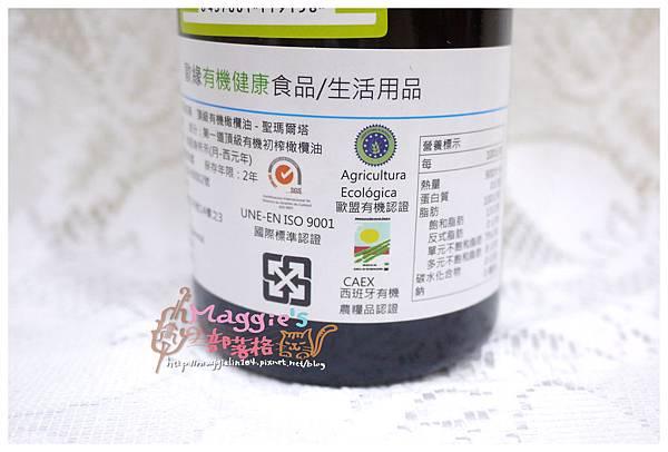 聖瑪爾塔有機初榨橄欖油 (8).JPG