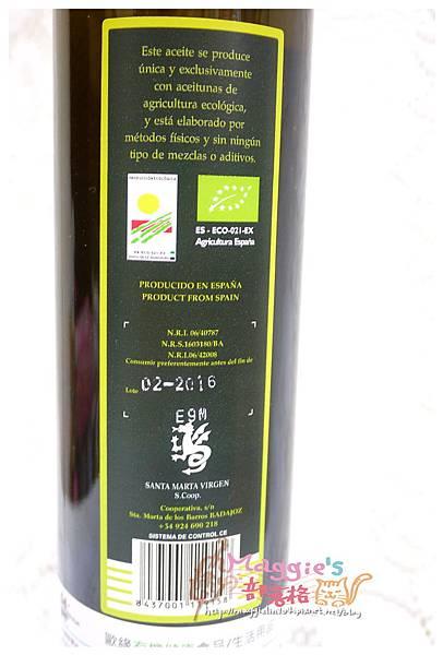 聖瑪爾塔有機初榨橄欖油 (6).JPG