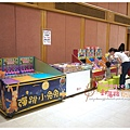 嬰童孕婦用品展 (10).JPG