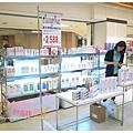 嬰童孕婦用品展 (18).JPG