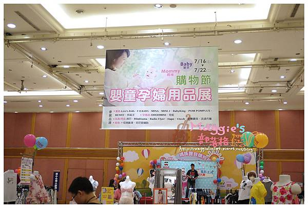 嬰童孕婦用品展 (26).JPG
