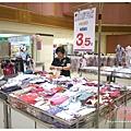 嬰童孕婦用品展 (28).JPG