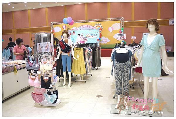 嬰童孕婦用品展 (30).JPG