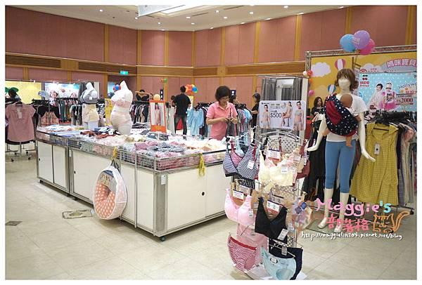嬰童孕婦用品展 (31).JPG