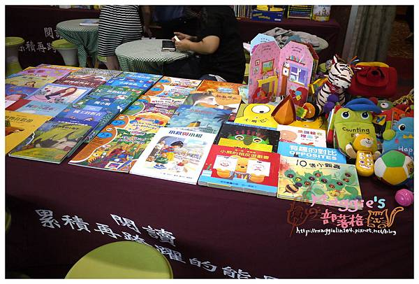 2014.07 mothercare特賣會 (4).JPG