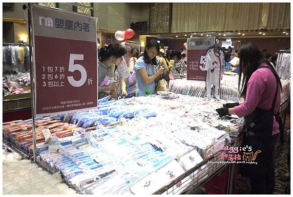 2014.07 mothercare特賣會 (13).JPG