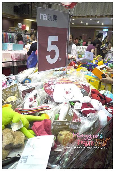 2014.07 mothercare特賣會 (27).JPG