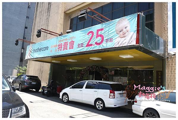 2014.07 mothercare特賣會 (30).JPG
