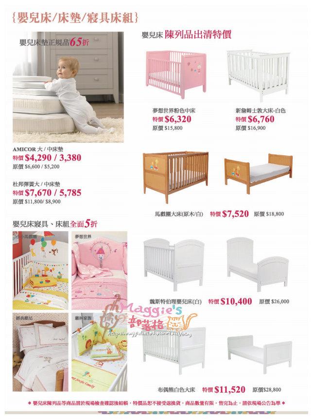 2014.07 mothercare特賣會 (33).jpg