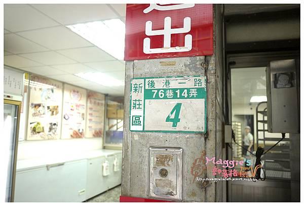 雙喜饅頭 (4).JPG