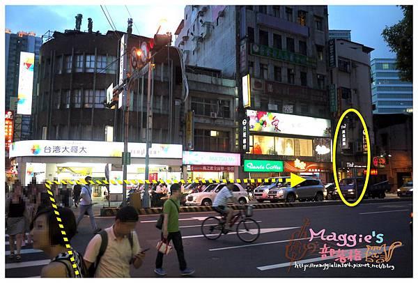 Tita美食廚房 (4).JPG
