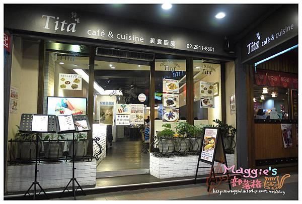 Tita美食廚房 (5).JPG