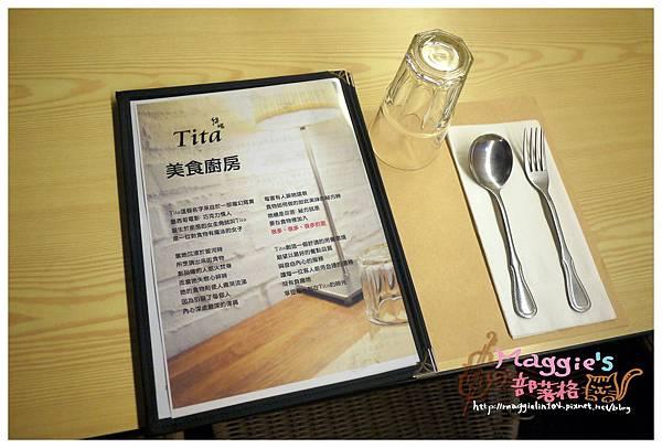 Tita美食廚房 (18).JPG