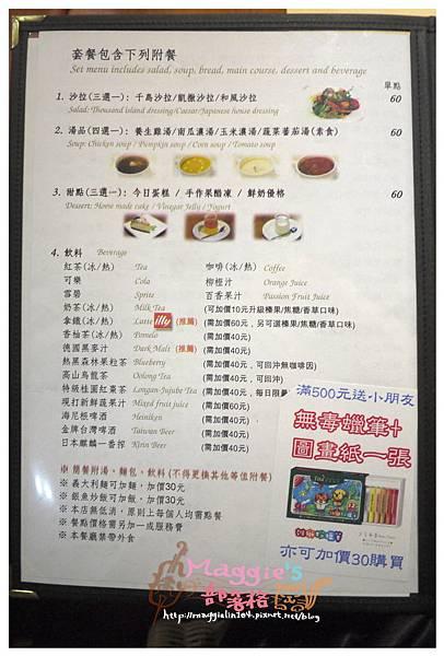 Tita美食廚房 (23).JPG