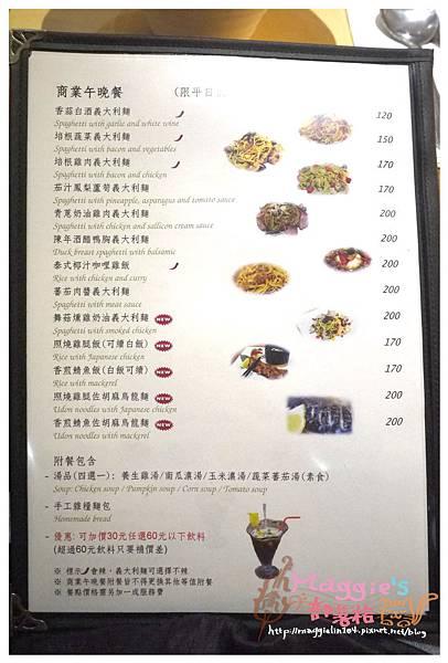 Tita美食廚房 (28).JPG